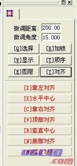 北京精雕软件操作教程