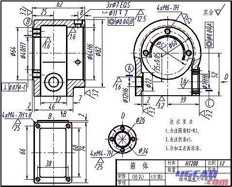 机械制图中零件图尺寸标注技巧