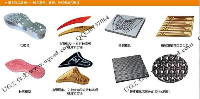 北京精雕JDpaint5.5