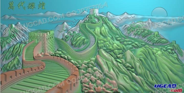 浮雕图/电脑雕刻图案/扫描图/木雕加工图/万里长城雕刻图