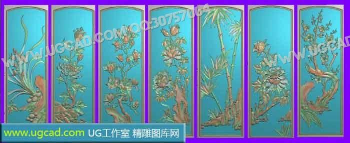 梅兰竹菊浮雕图/梅兰竹菊雕刻图/梅兰竹菊木雕家具图