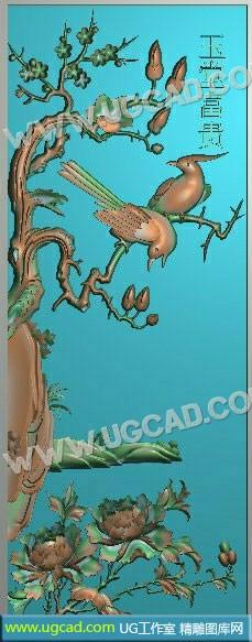 富贵牡丹浮雕图案