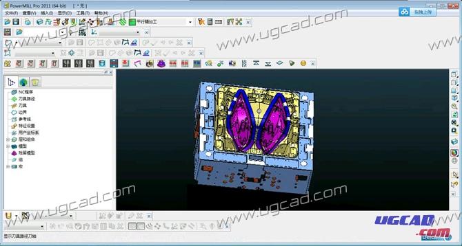 Powermill2011编程3+2加工视频教程