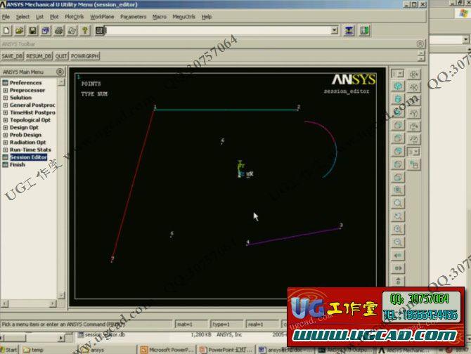 ANSYS有限元分析视频教程