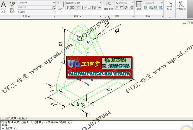 cad2010视频教程