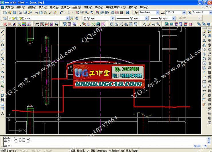 燕秀CAD排位