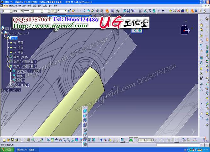 catia汽车建模教程/catia雪弗兰大黄蜂造型设计视频