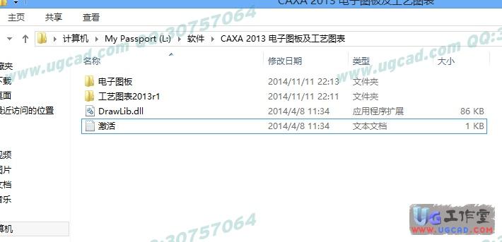 CAXA2013电子工艺图表