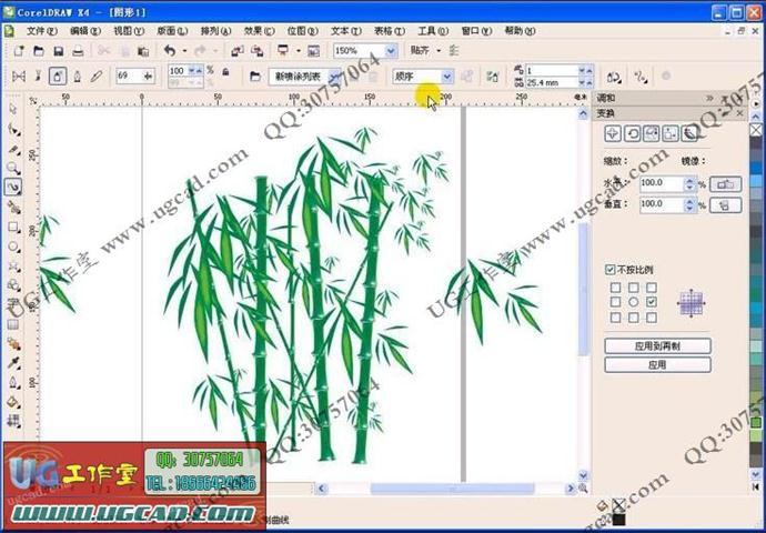 CorelDRAW X4教程