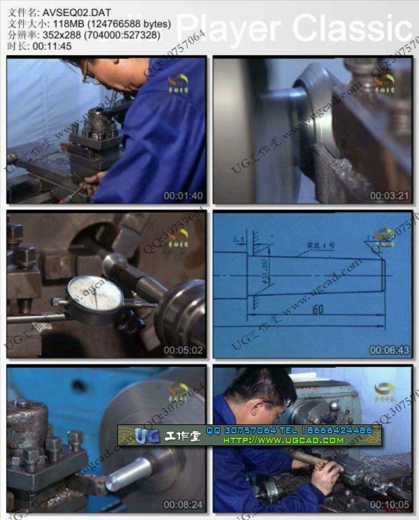车床视频,车工技能操作教程