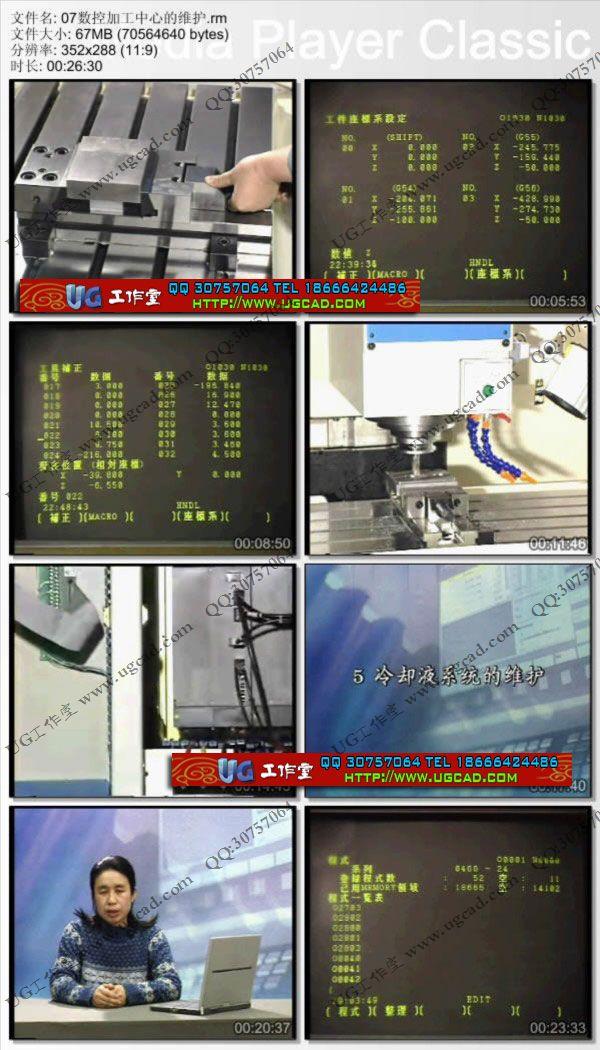 加工中心 电脑锣操作视频