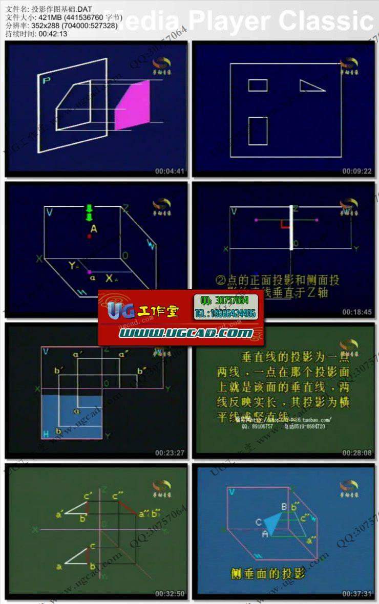 机械制图 三视图制作