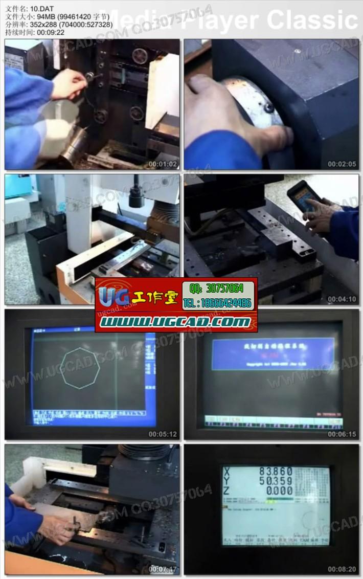 冷冲模视频教材、冷冲模具视频