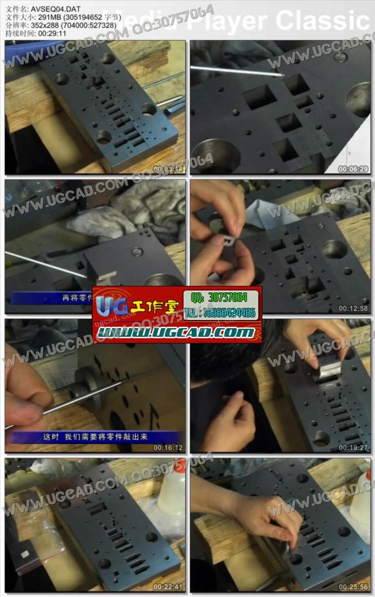模具组装教学/模具钳工考级入门