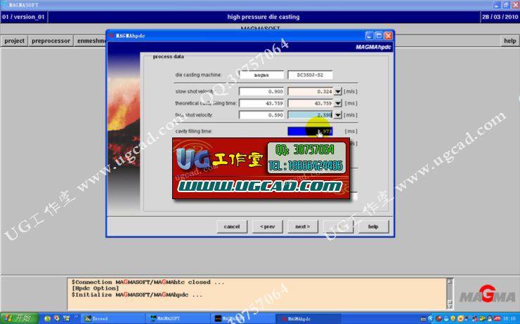 magmasoft v4.4铸造视频教程