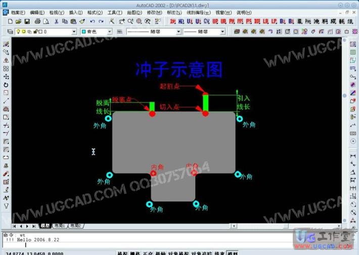 PressCAD2005慢走丝线切割编程