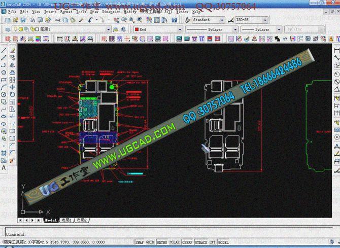 Proe野火4.0手机堆叠设计(MD)视频教程