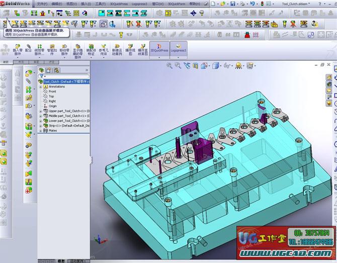 3五金模具软件/logoprss3教程/solidworks专业3d五金连续模设计系统
