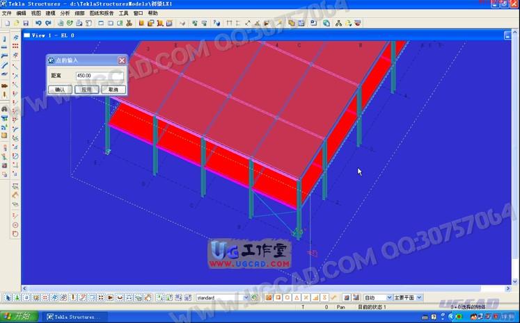 Tekla xsteel16钢结构视频