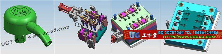 UG4.0视频教程57套工厂模具设计注塑模结构设计塑料膜分模