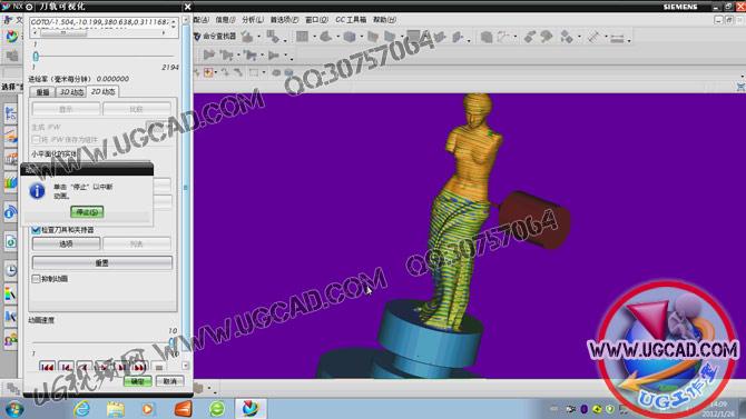 UG NX8.5 四轴五轴实例加工视频