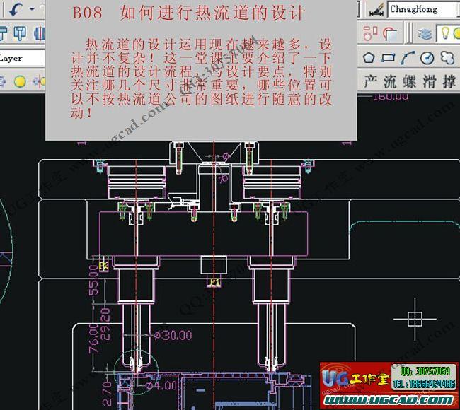 电路 电路图 电子 户型 户型图 平面图 原理图 650_580