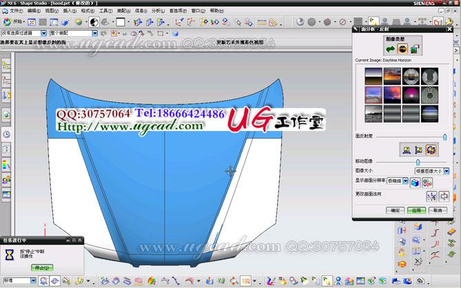 0安装软件  教程目录:      spline      style_corner      style