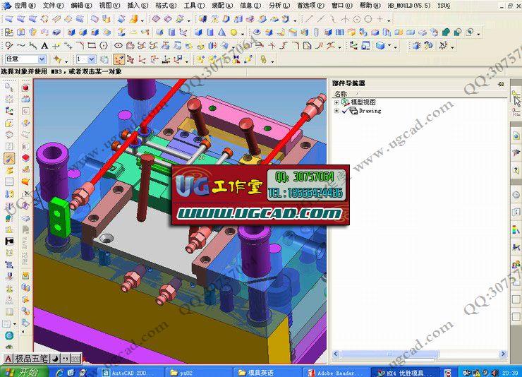 UG4.0模具结构/CAD装修/模流v模具全套视频二次排位消防设计图图片