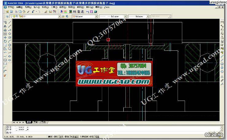模具结构设计原理及加工要点