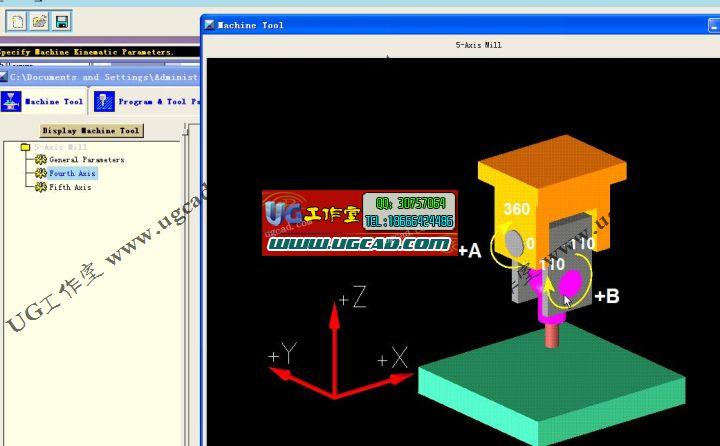UG5.0 五轴编程 UG多轴加工