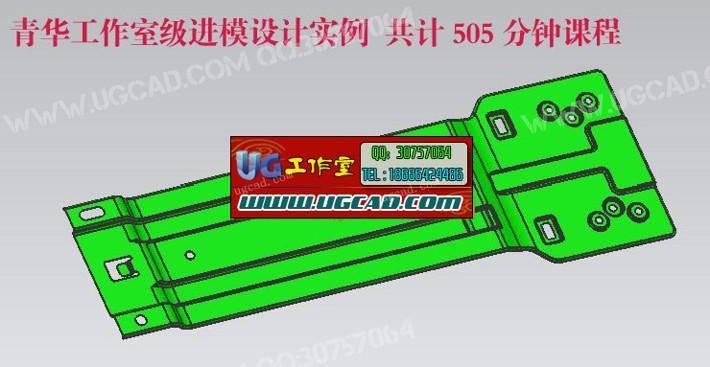 UG6.0汽车配件五金模具设计全3D料带