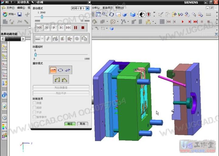UG NX7.0动力学有限元分析视频