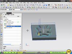 UG NX7.0编程视频教程